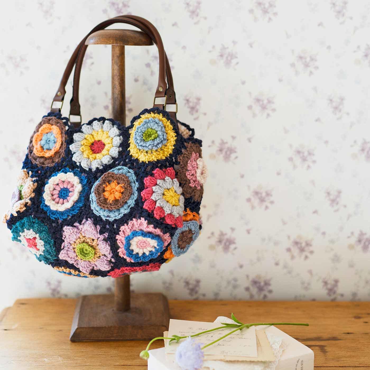 ぷっくりまんまる模様に夢中! ほっこりカラーを編みつなぐ かぎ針編みモチーフの会