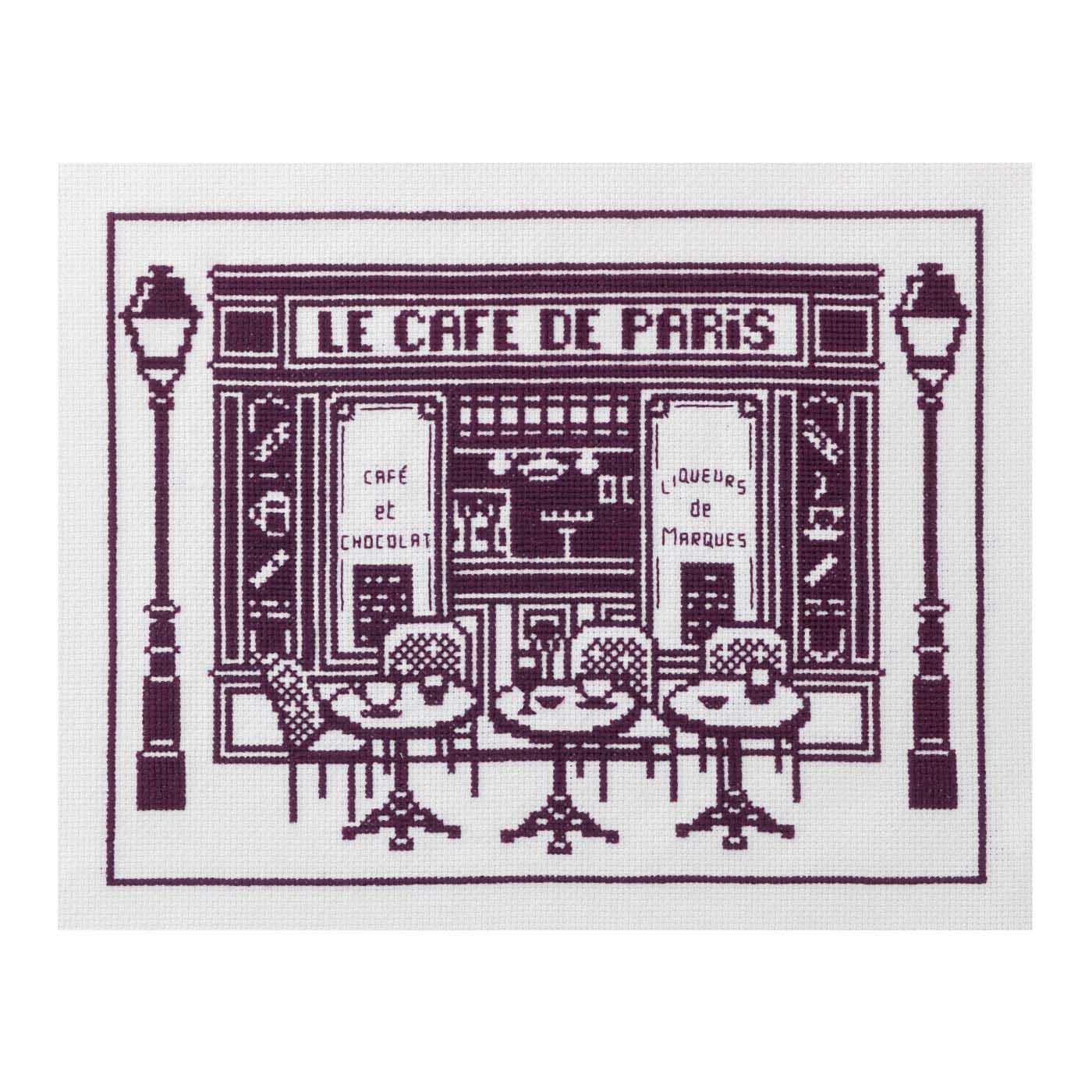 Le Café de Paris:パリのカフェ