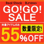 GO! GO! SALE 55%OFF