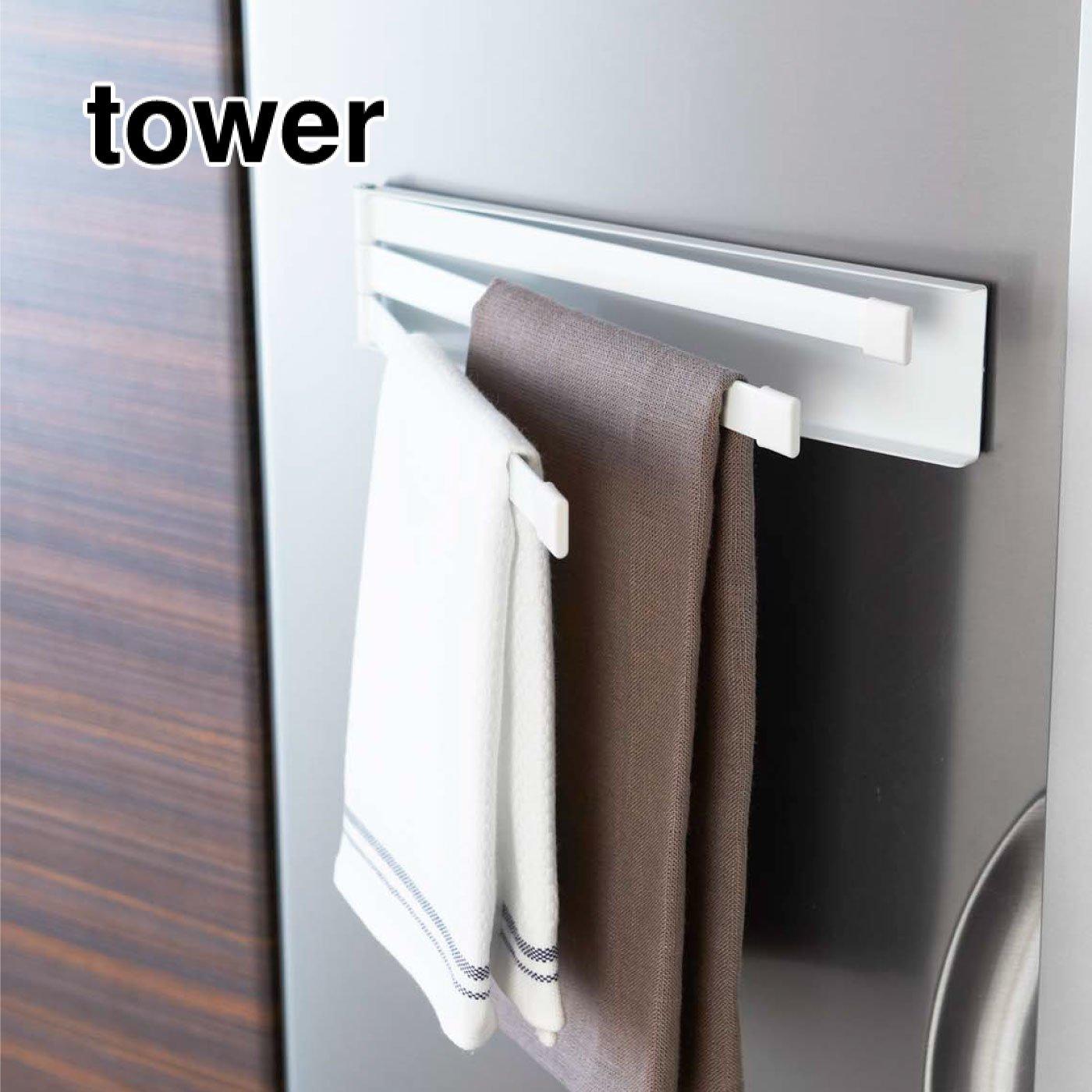 tower マグネット布巾ハンガー