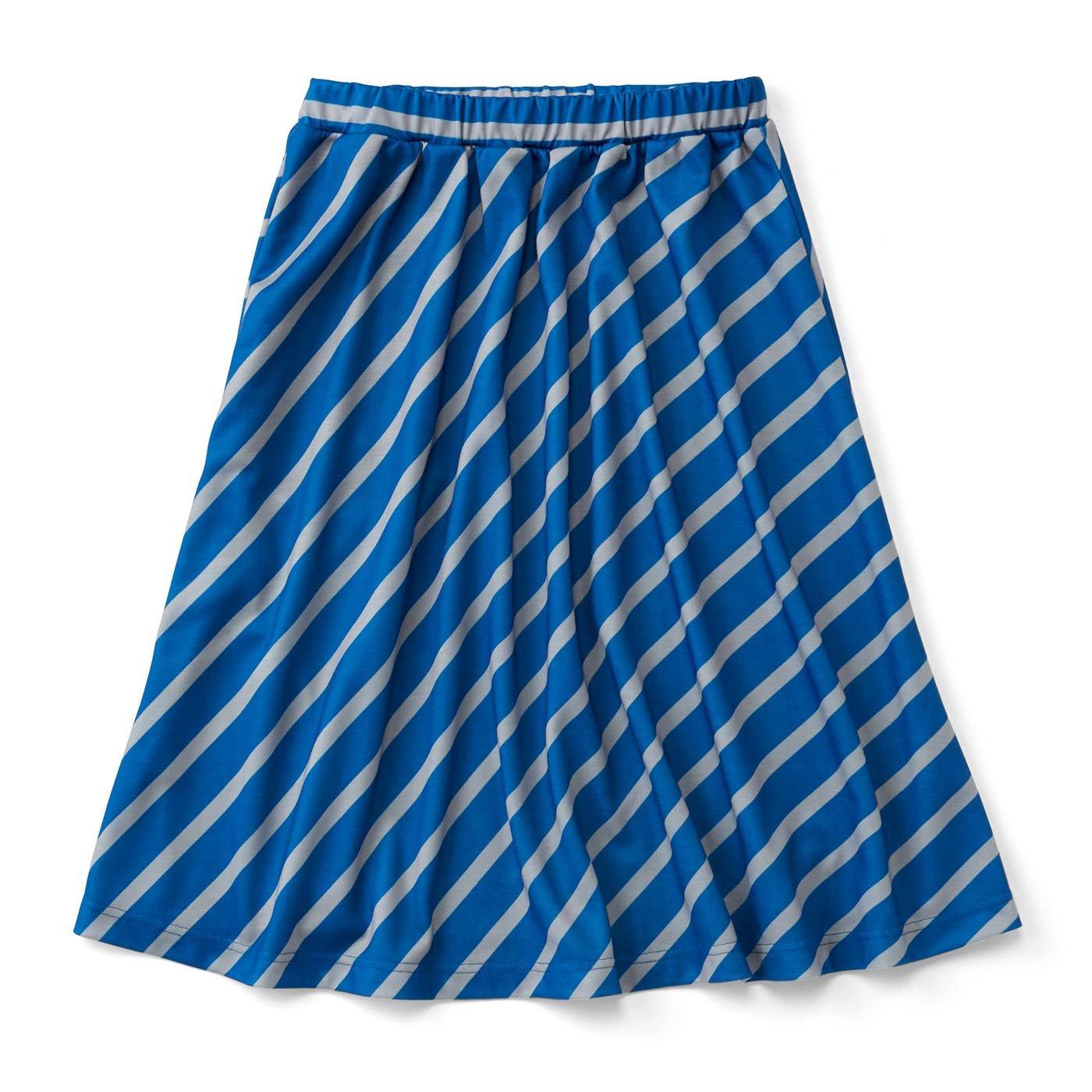ななめストライプのやわらかスカート〈ブルー〉