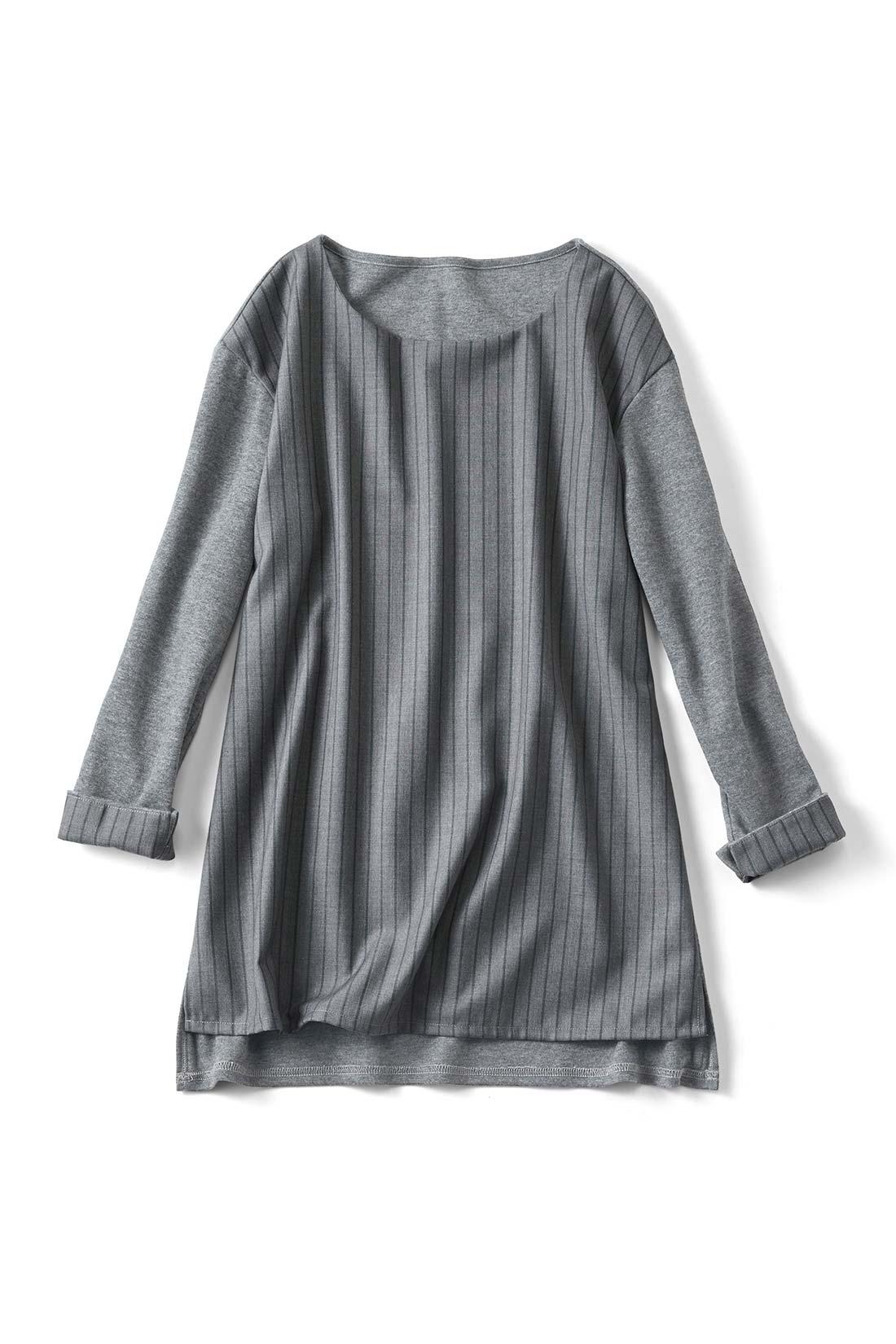 【グレー】全体の色味をシックにワントーンでまとめたので、夏の終わりから秋にかけてのおしゃれにぴったり。袖を折り返してもおしゃれ。丈は後ろだけ少し長いです。