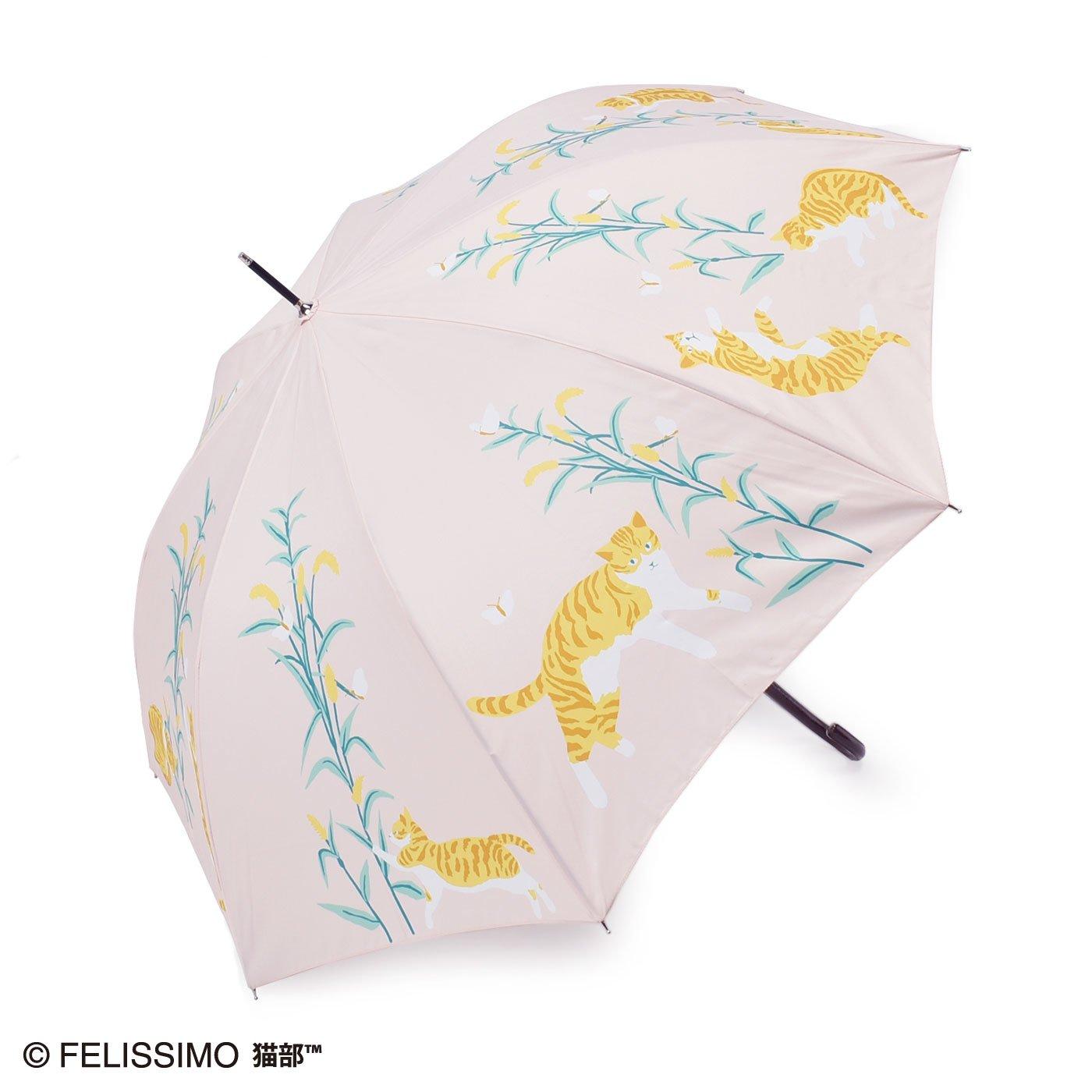【大物配送】茶トラ猫と猫じゃらしの傘