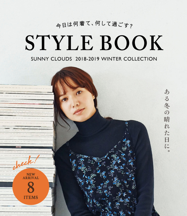 STYLEBOOK 2018-2019 WINTER COLLECTION