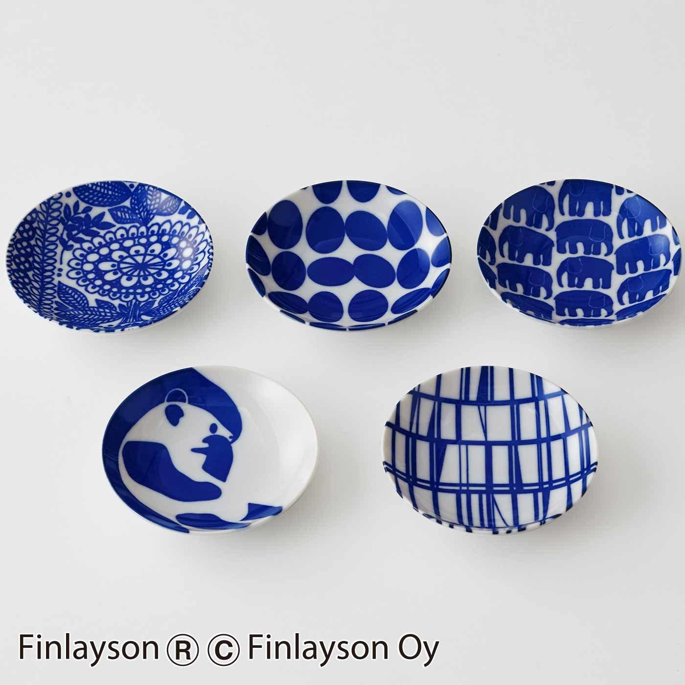 【3~10日でお届け】フィンレイソン 藍色美しい磁器セット〈豆皿5種〉