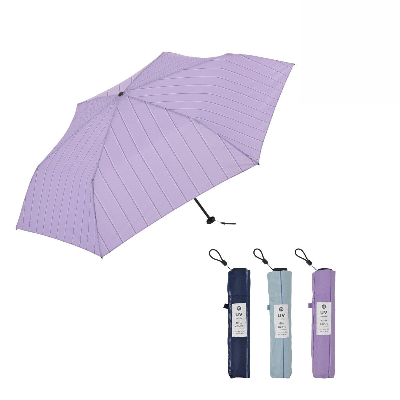 ちょっと大きめ55cmのストライプ晴雨兼用傘