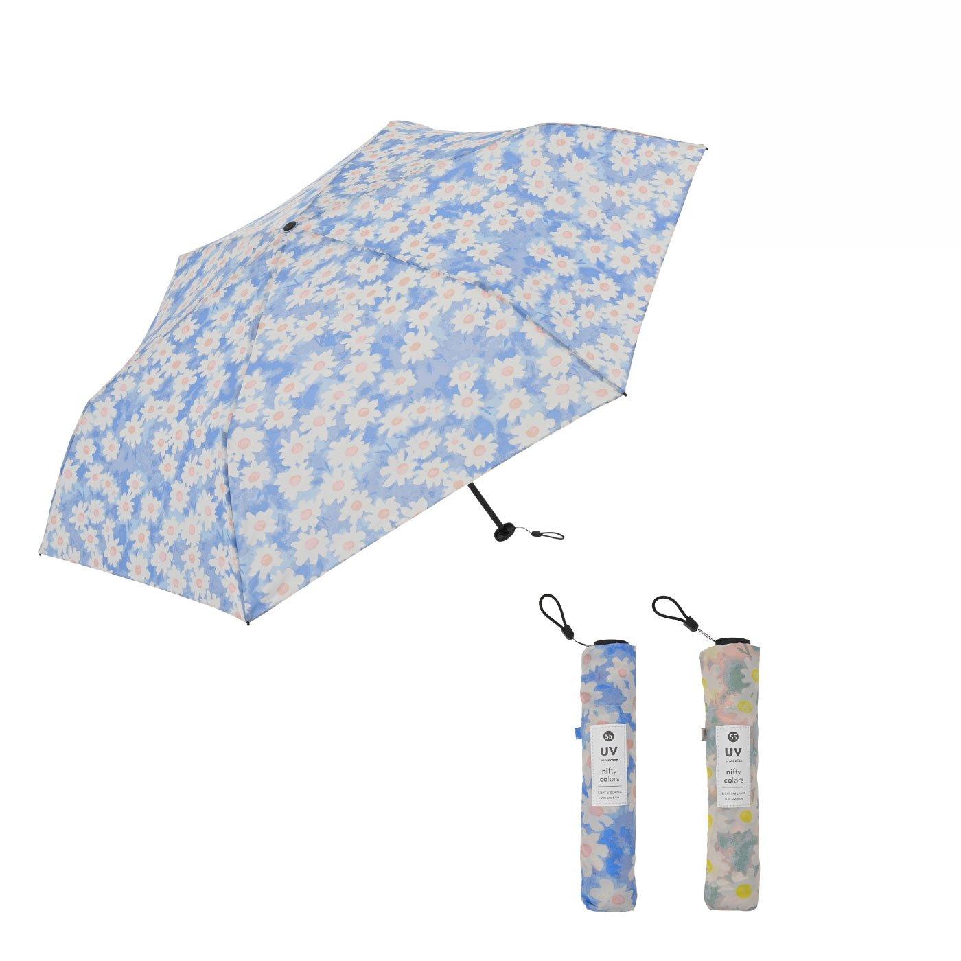 ちょっと大きめ55cmのカモミール晴雨兼用傘