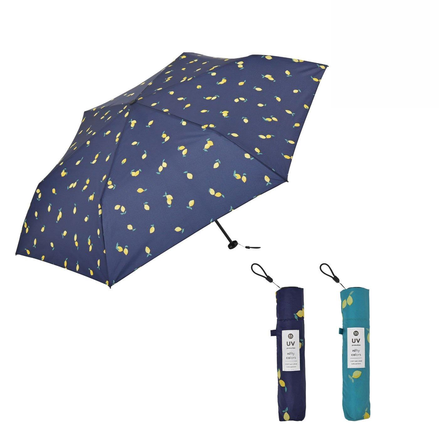 ちょっと大きめ55cmのレモン晴雨兼用傘