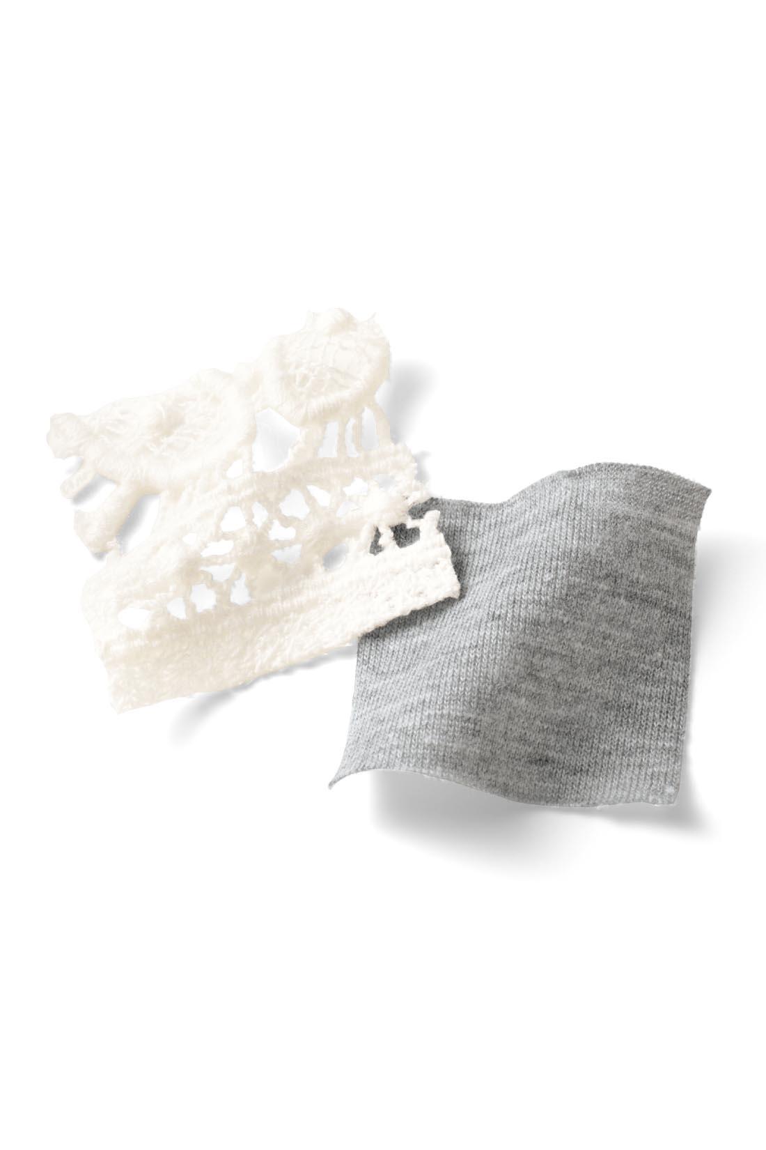 カットソーは伸びやかな綿混素材。