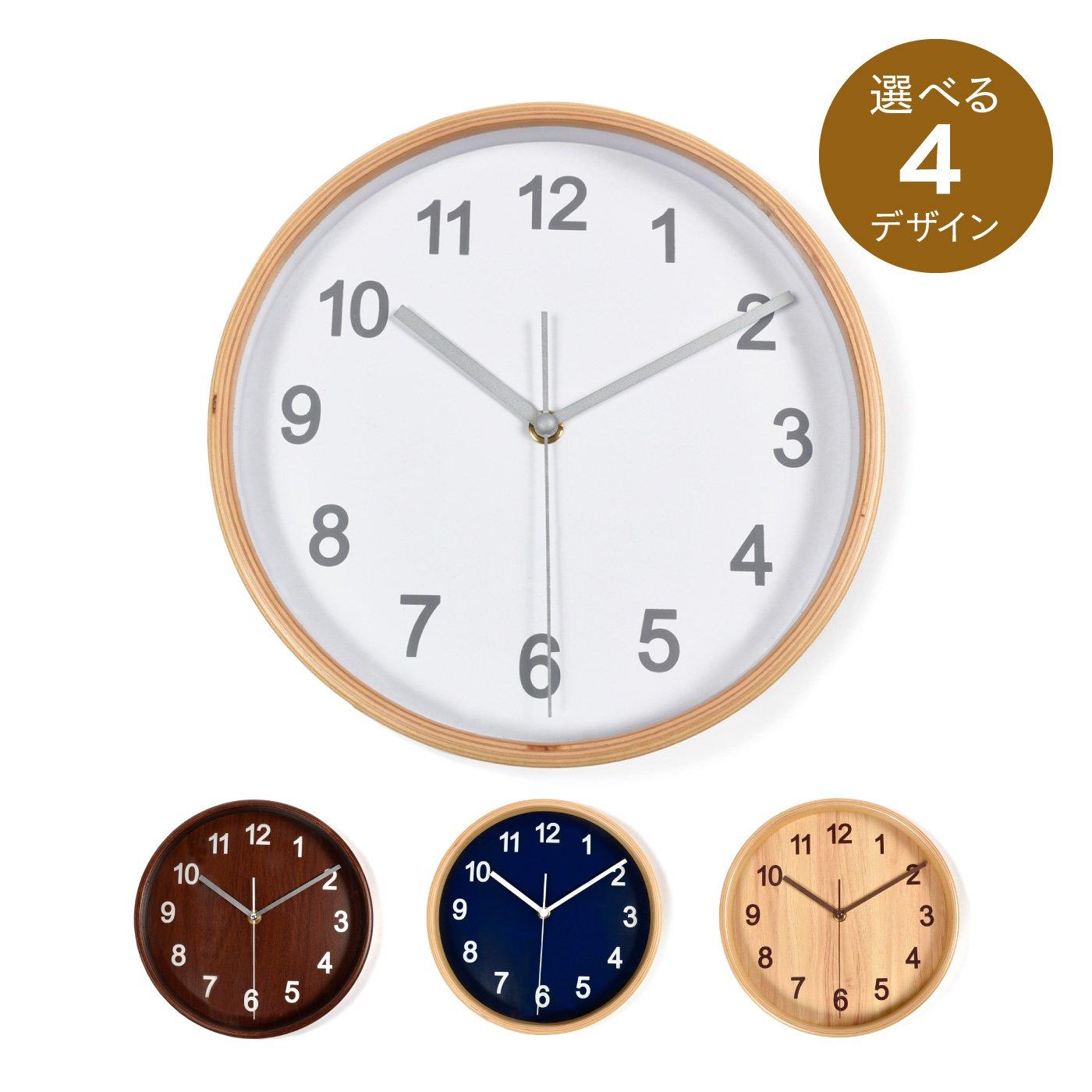 ぬくもり感じるシンプル&ナチュラル壁掛け時計