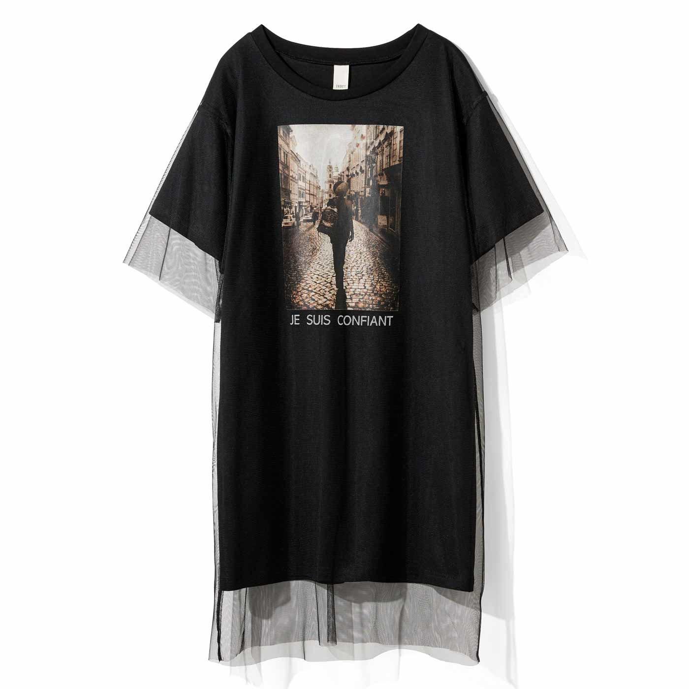 IEDIT[イディット] グラフィックプリントのレイヤードビッグTシャツ〈ブラック〉