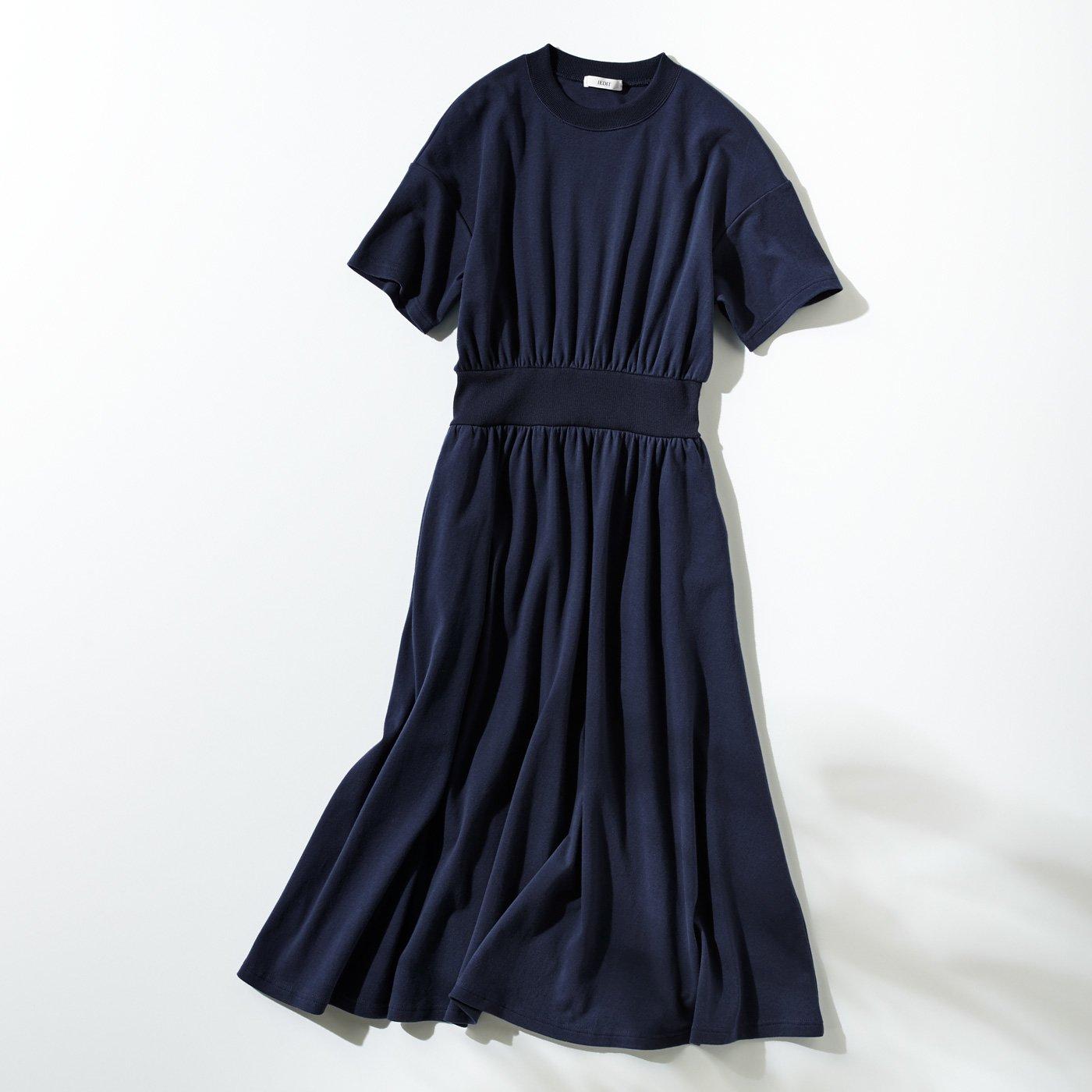 IEDIT[イディット] 小森美穂子さんコラボ 美人見えカットソーワンピース〈ネイビー〉