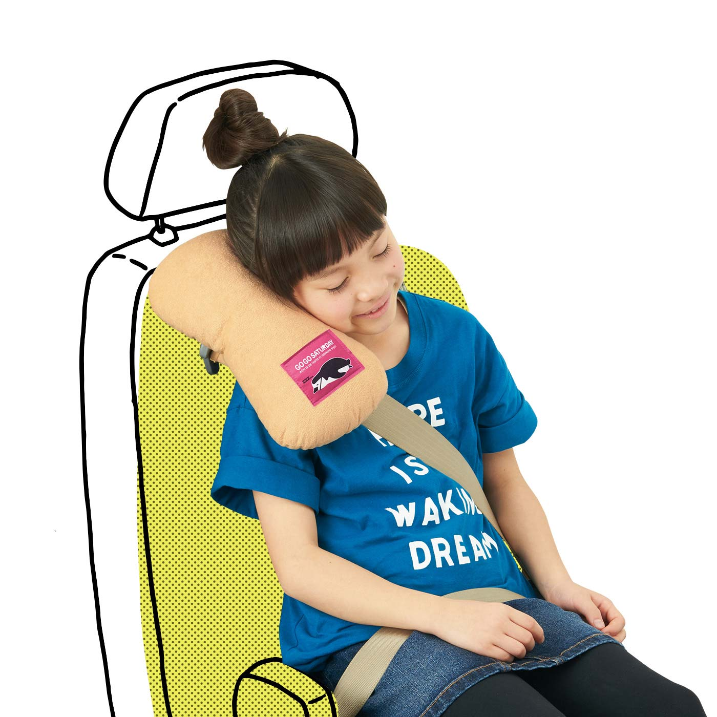 首がぐらぐらせず、ゆっくり寝られる!