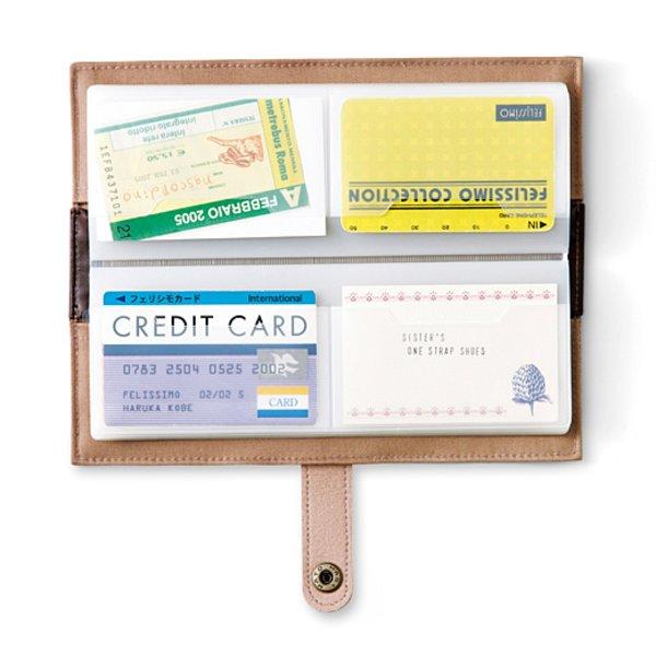 しゅっと細長 バッグのすき間に収納できるカードケースの会