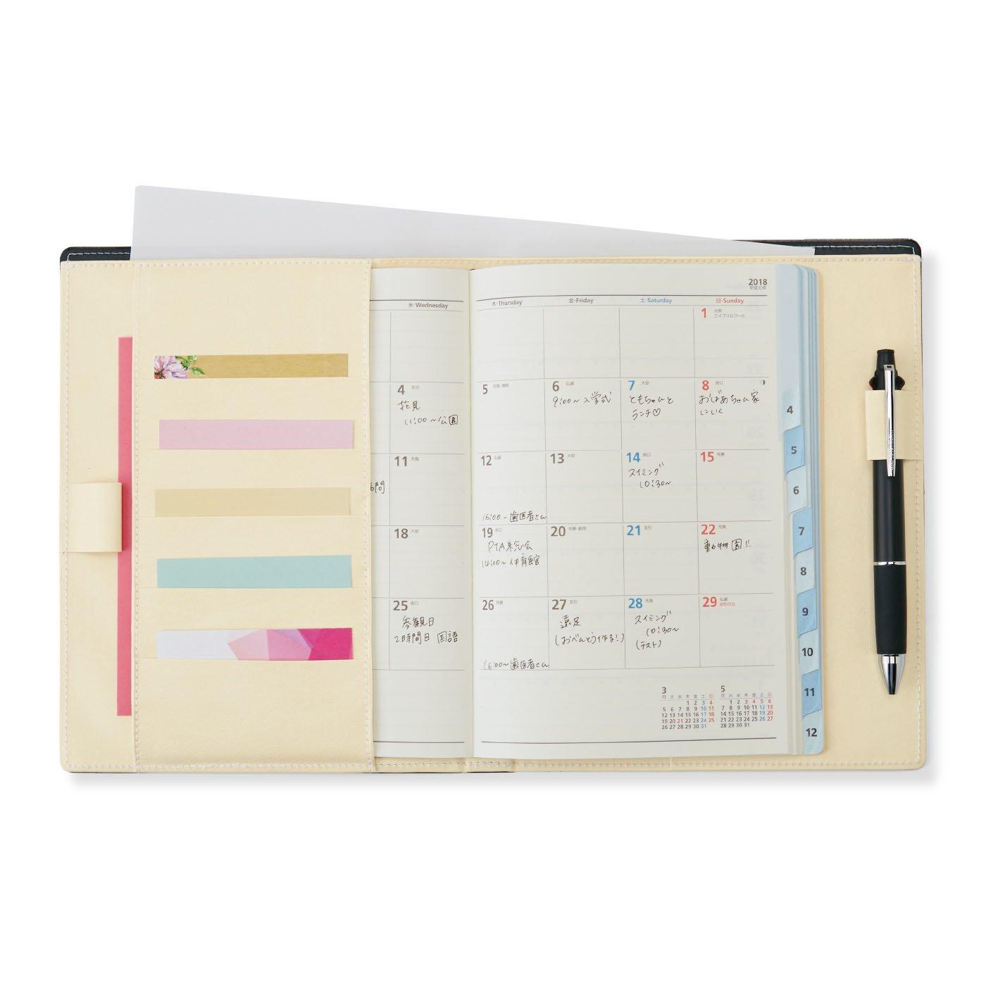 書類収納ができる 手帳・ノートカバー
