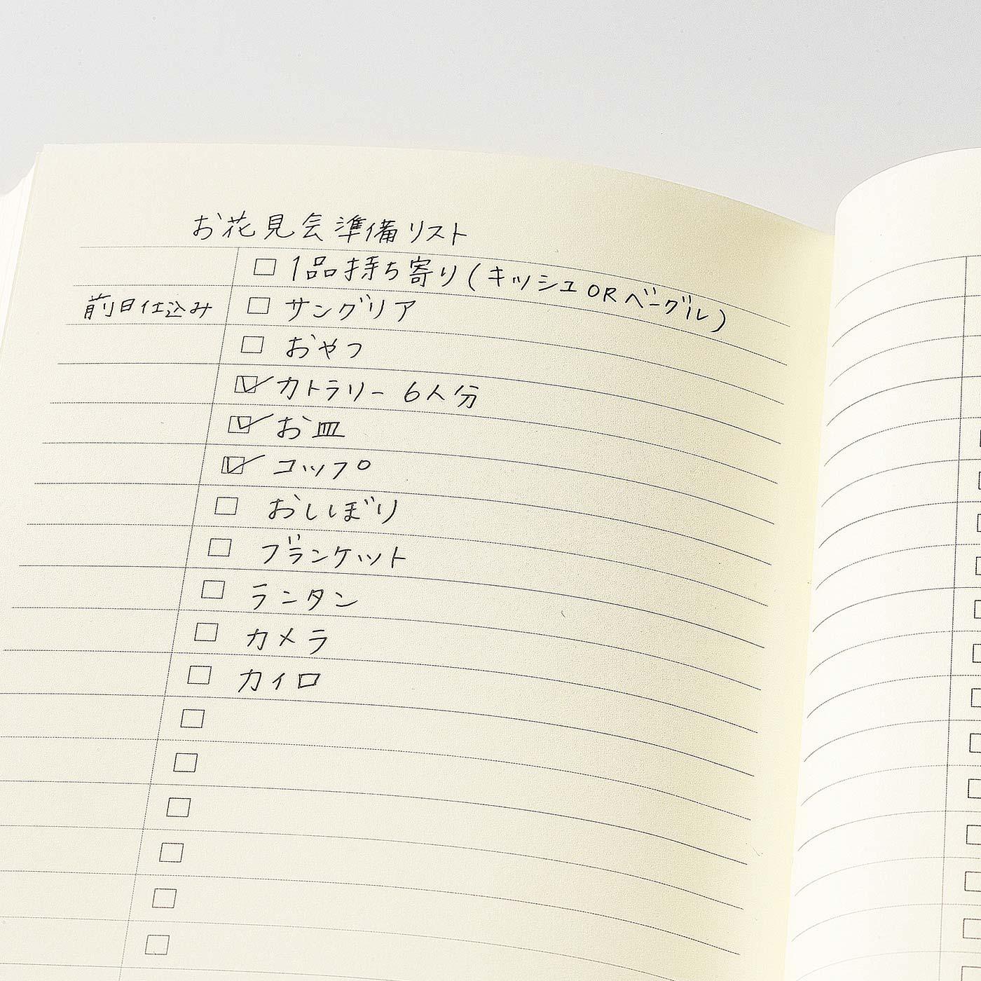 TO DO LIST読みたい本リスト、欲しいものリスト、旅行の持ち物リストなど、たくさん書き出したいときの管理に。