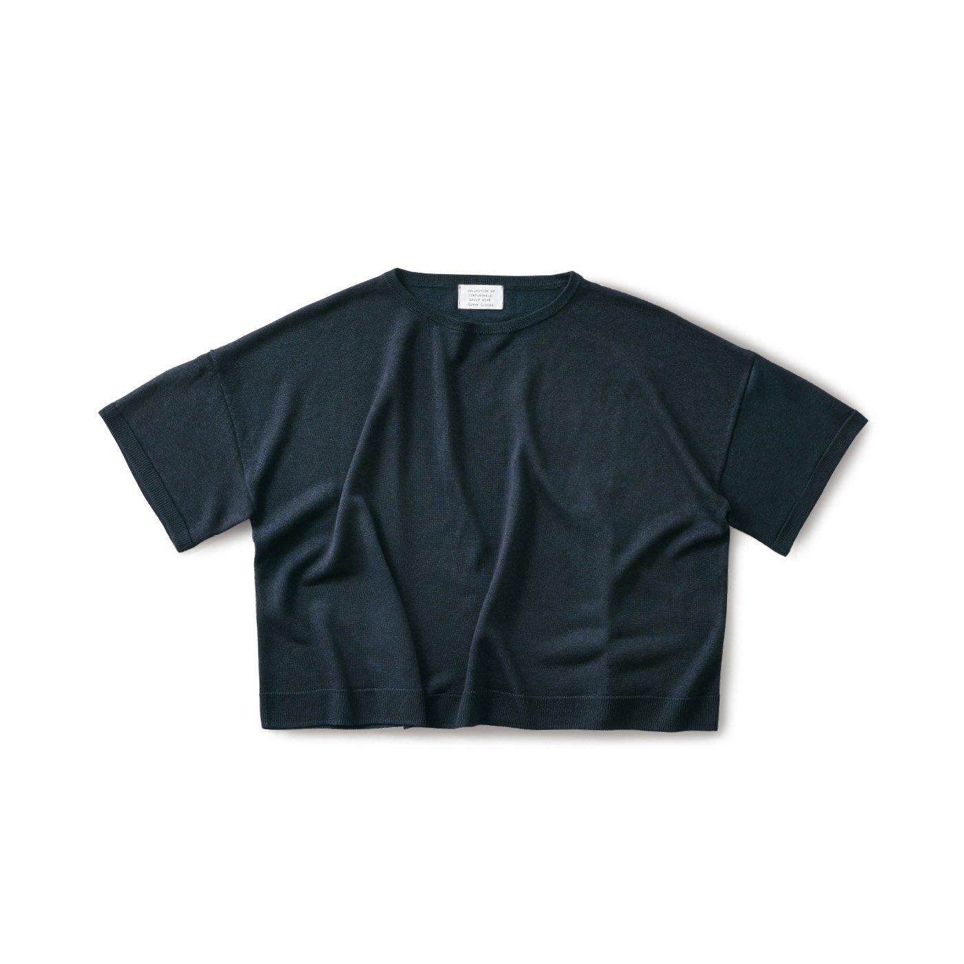サニークラウズ ほぼ四角いセーター〈レディース〉