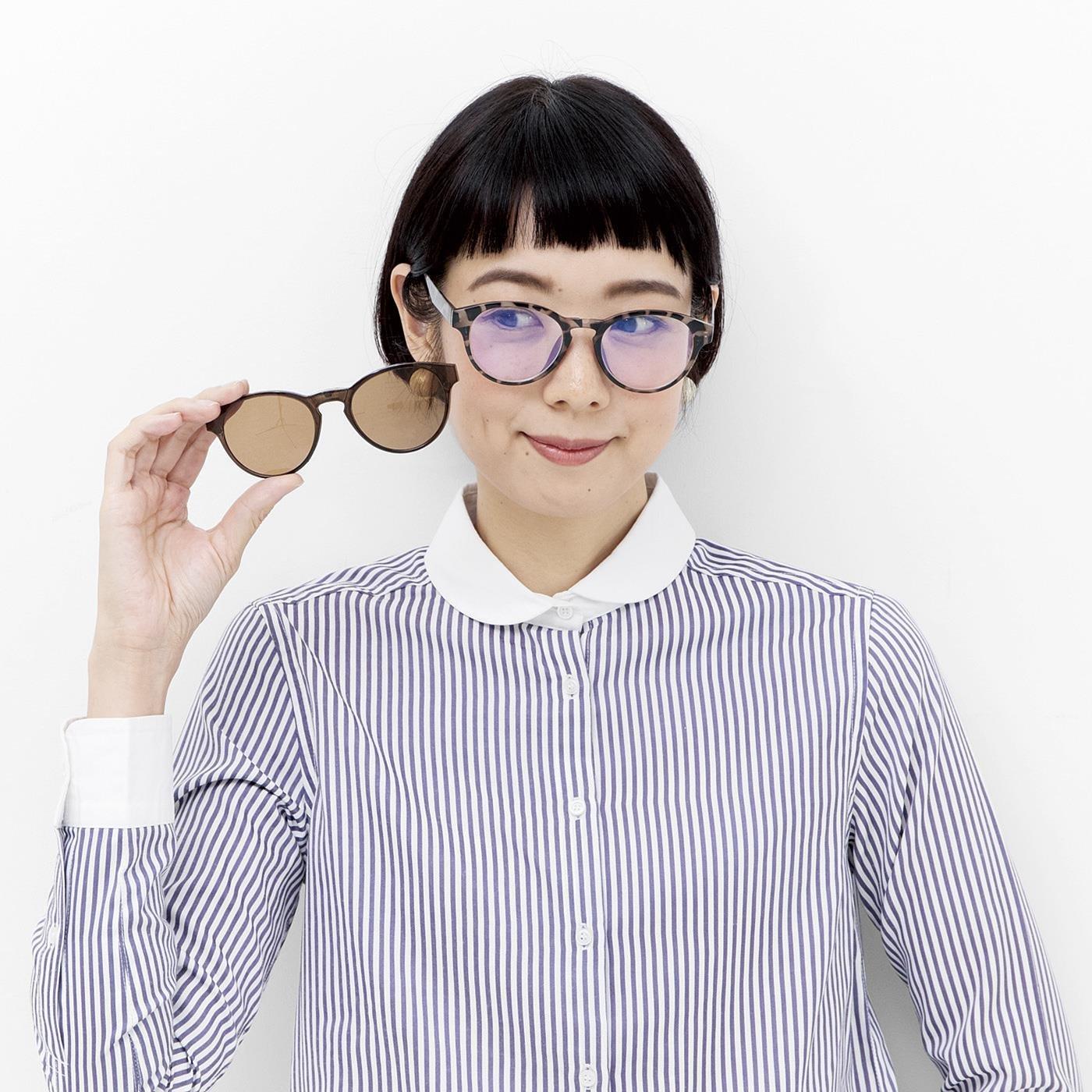 ギラつきおさえる偏光レンズを簡単着脱 UV&ブルーライトカットグラス