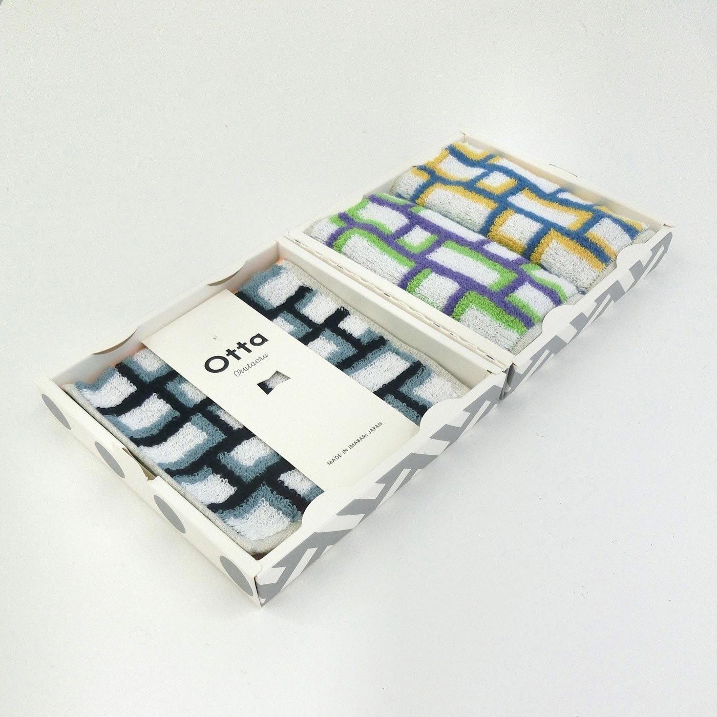 さすが今治タオルの吸水性! ユニークなふたつ折りスマートハンカチ「Otta」3枚セット〈無地×柄〉