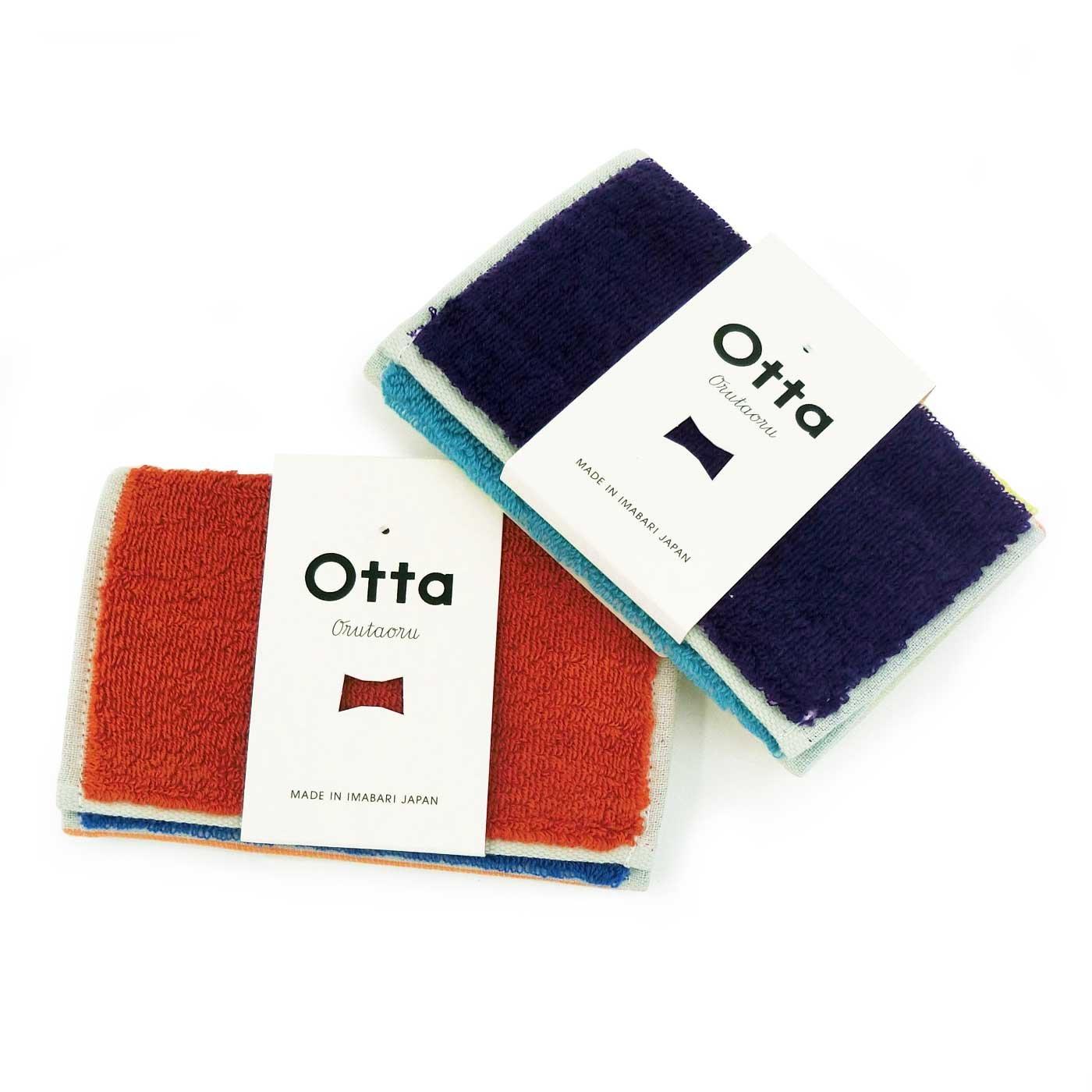 さすが今治タオルの吸水性! ユニークな三つ折りスマートハンカチ「Otta」2枚セット