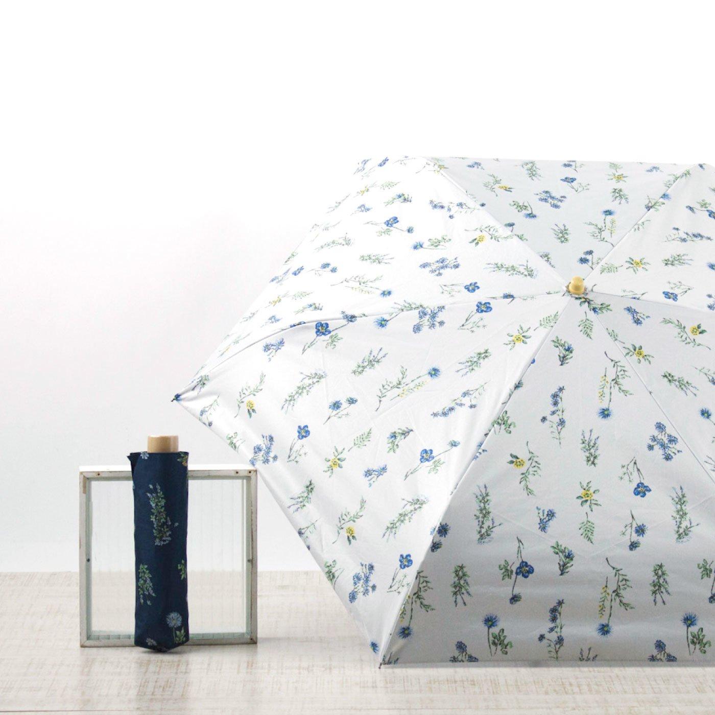 大人上品なボタニカル 折りたたみ日傘