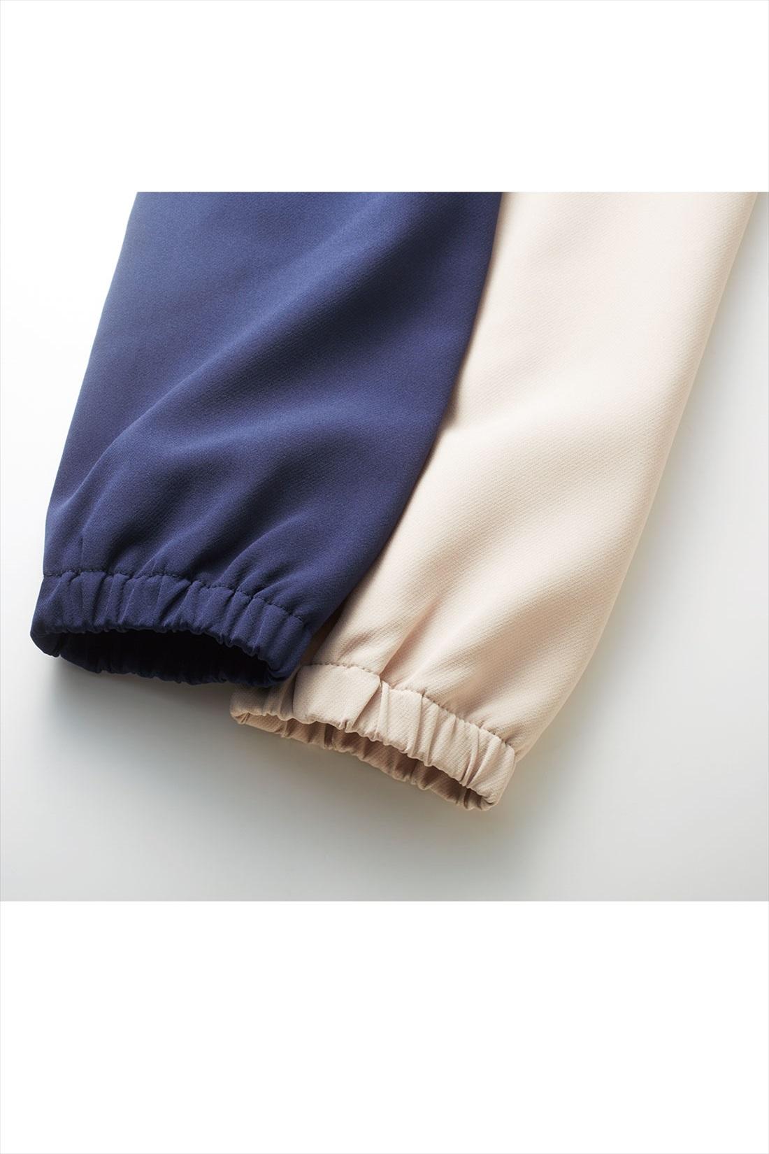 袖口はゴム仕様でプッシュアップもらくちん。