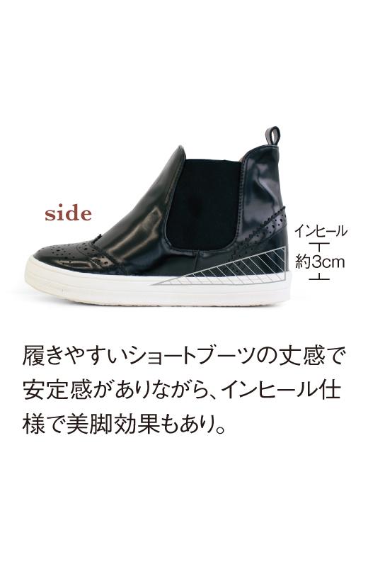 履きやすいショートブーツの丈感で安定感がありながら、インヒール仕様で美脚効果もあり。