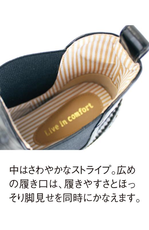 中はさわやかなストライプ。広めの履き口は、履きやすさとほっそり脚見せを同時にかなえます。