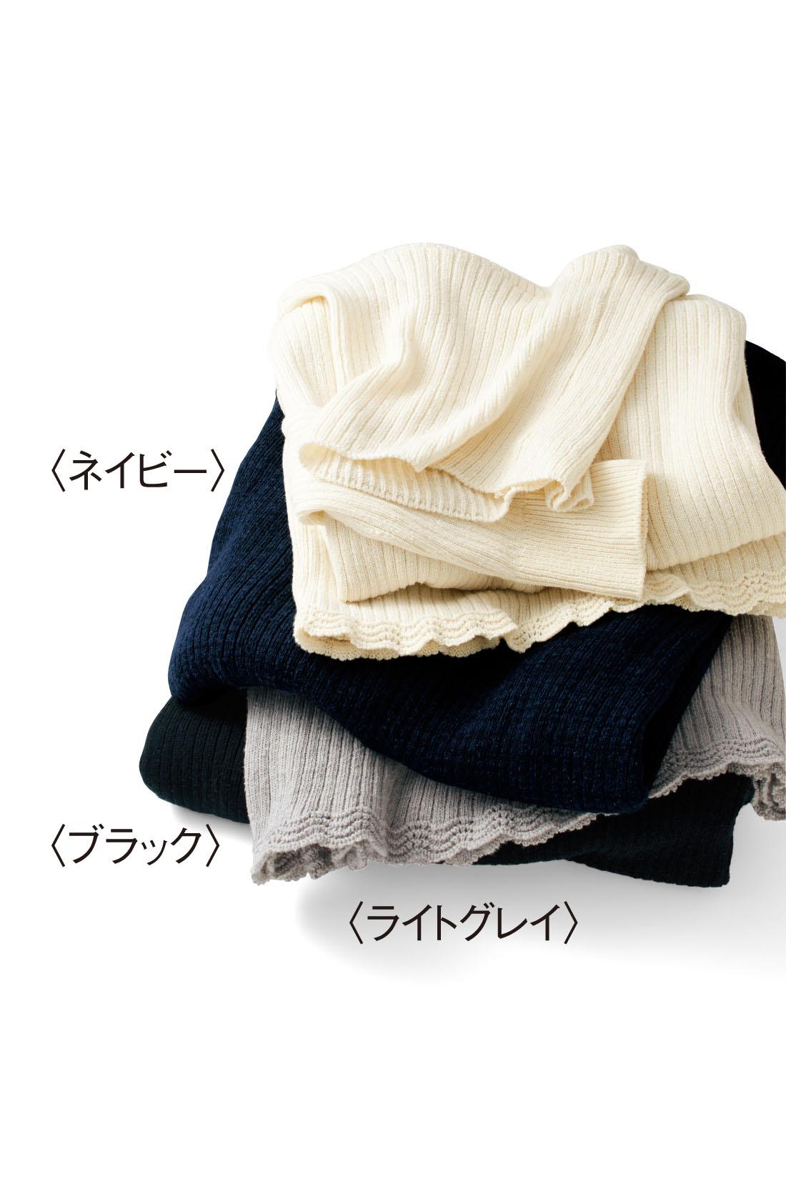 これは参考画像です。すその透かし編みがかわいいポイントに。