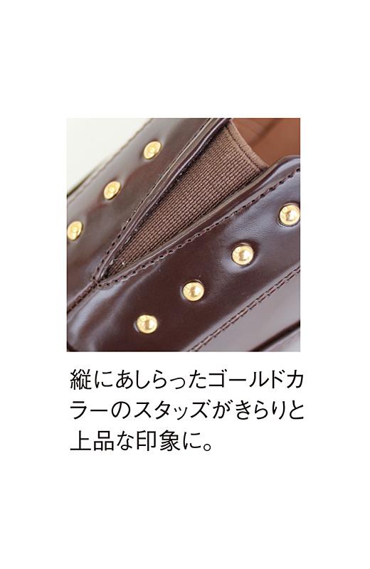 縦に並んだゴールドのスタッズがすっきり、きれいな足もとを演出。