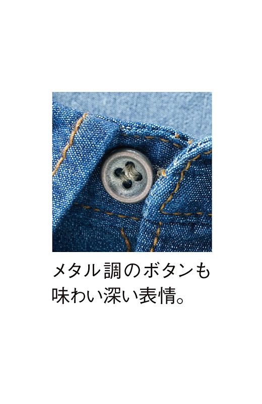 メタル調のボタンも味わい深い表情。