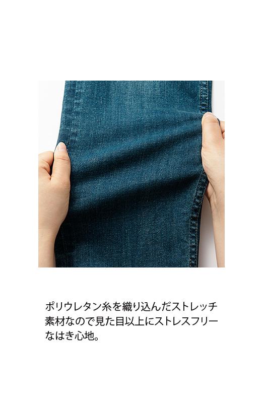 ポリウレタン糸を織り込んだストレッチ素材なので見た目以上にストレスフリーなはき心地。