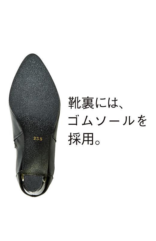 靴裏には、ゴムソールを採用。