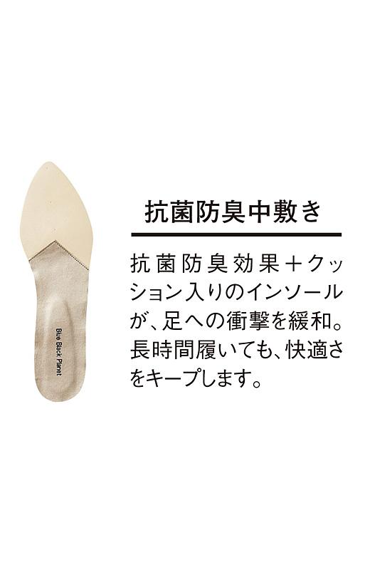 抗菌防臭効果+クッション入りのインソールが、足への衝撃を緩和。長時間履いても、快適さをキープします。