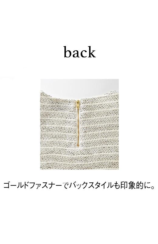 back ゴールドファスナーでバックスタイルも印象的に。