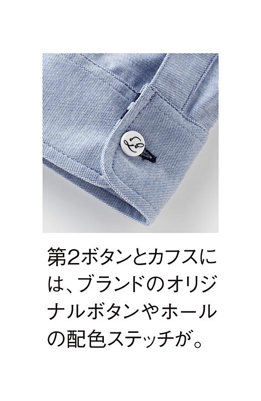 第二ボタンやカフスボタンにブランドマーク入り。ボタンホールの配色もポイントです。