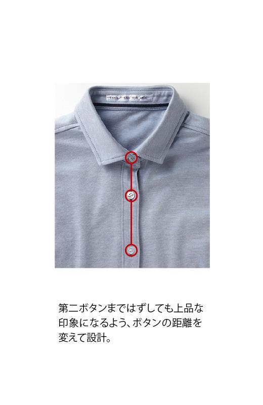 これは参考画像です。第二ボタンまで開けてバランスよく着こなせる絶妙なボタン間隔を計算。