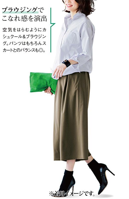これは参考画像です。空気をはらむようにカシュクール&ブラウジング。パンツはもちろんスカートとのバランスも◎。