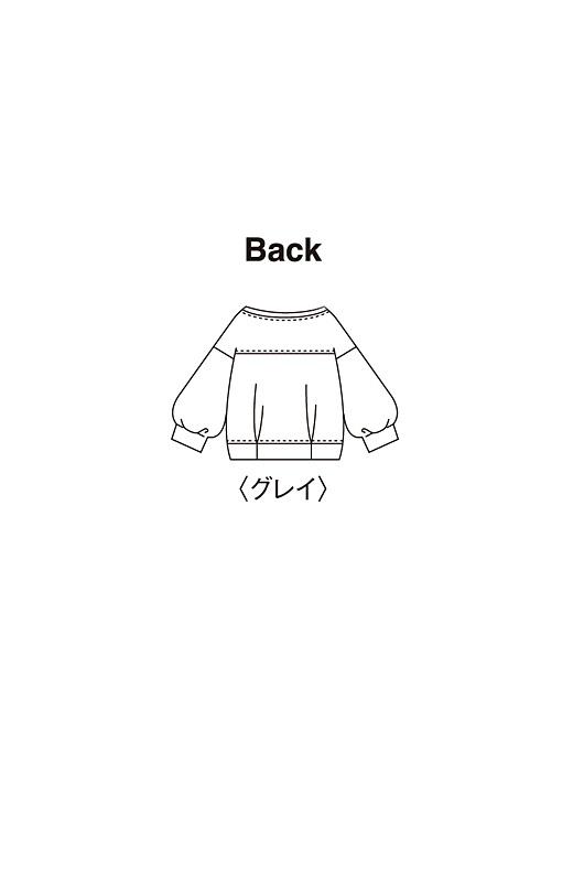 Back やさしくエフォートレスな雰囲気のミニマルデザイン。