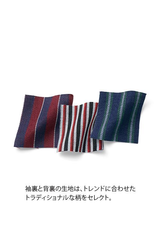 袖口と背裏の生地はトラディショナルな柄をセレクト。