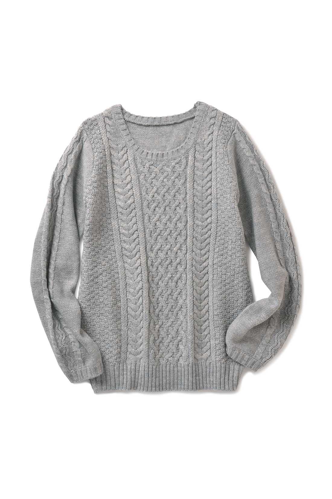 バックスタイルはプレーンな裏編みですっきり。