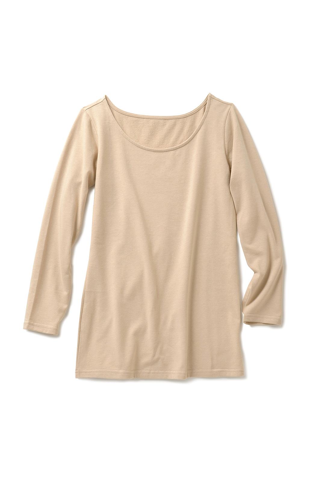 安心の長め丈で、腰やおしりまわりを冷やさない、女性にやさしいデザインです。
