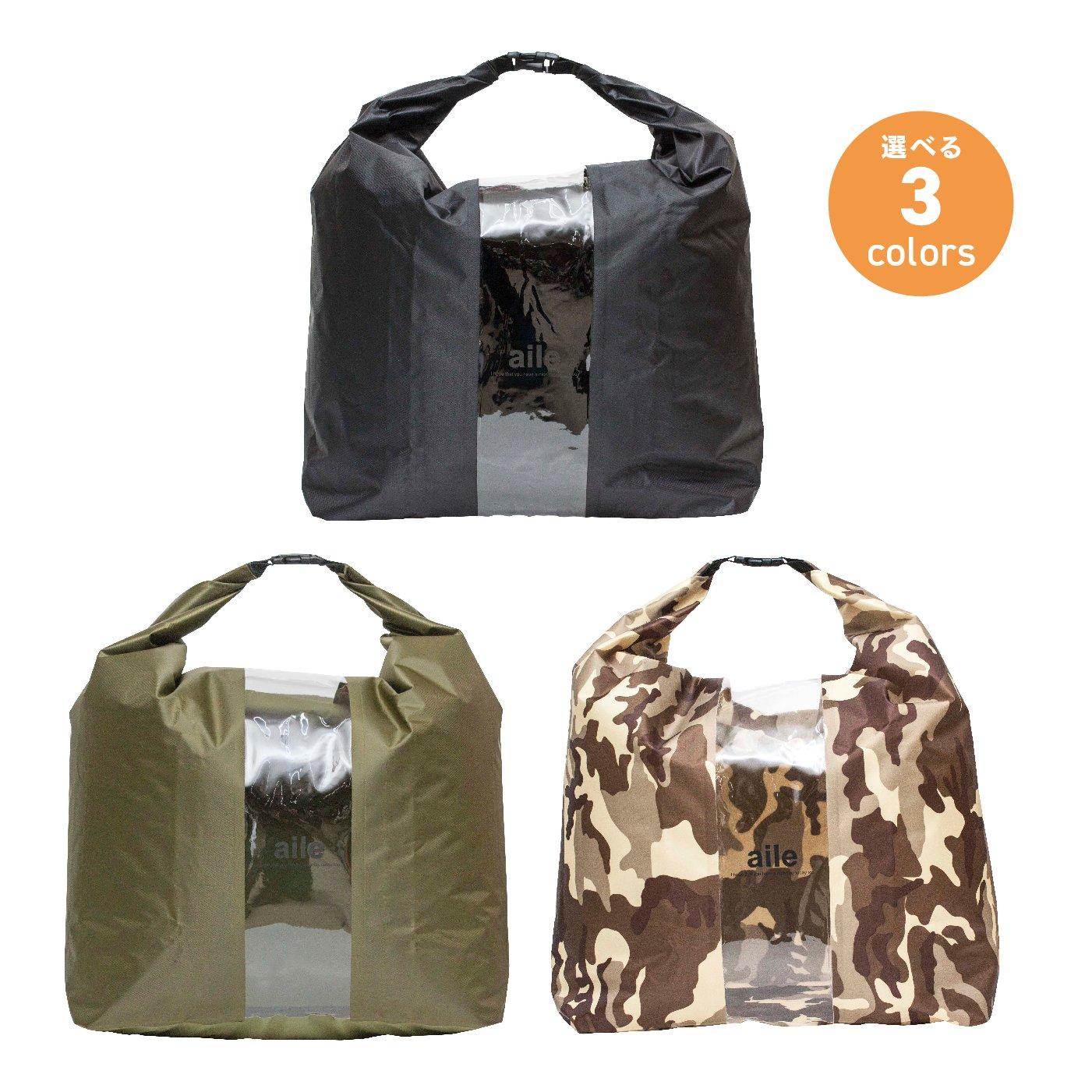 大きなバッグもスッポリ入る!防水仕様のバッグINカバー