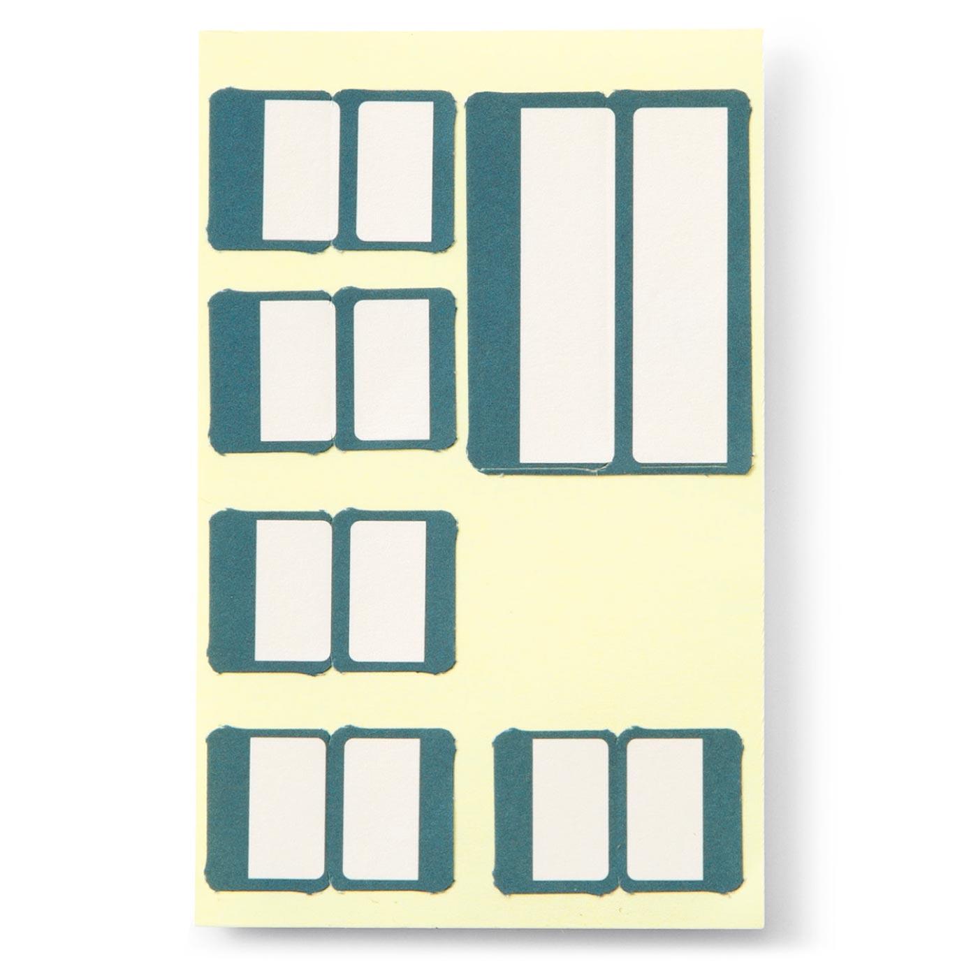 インデックスシール付きでさらにわかりやすく整理可能。