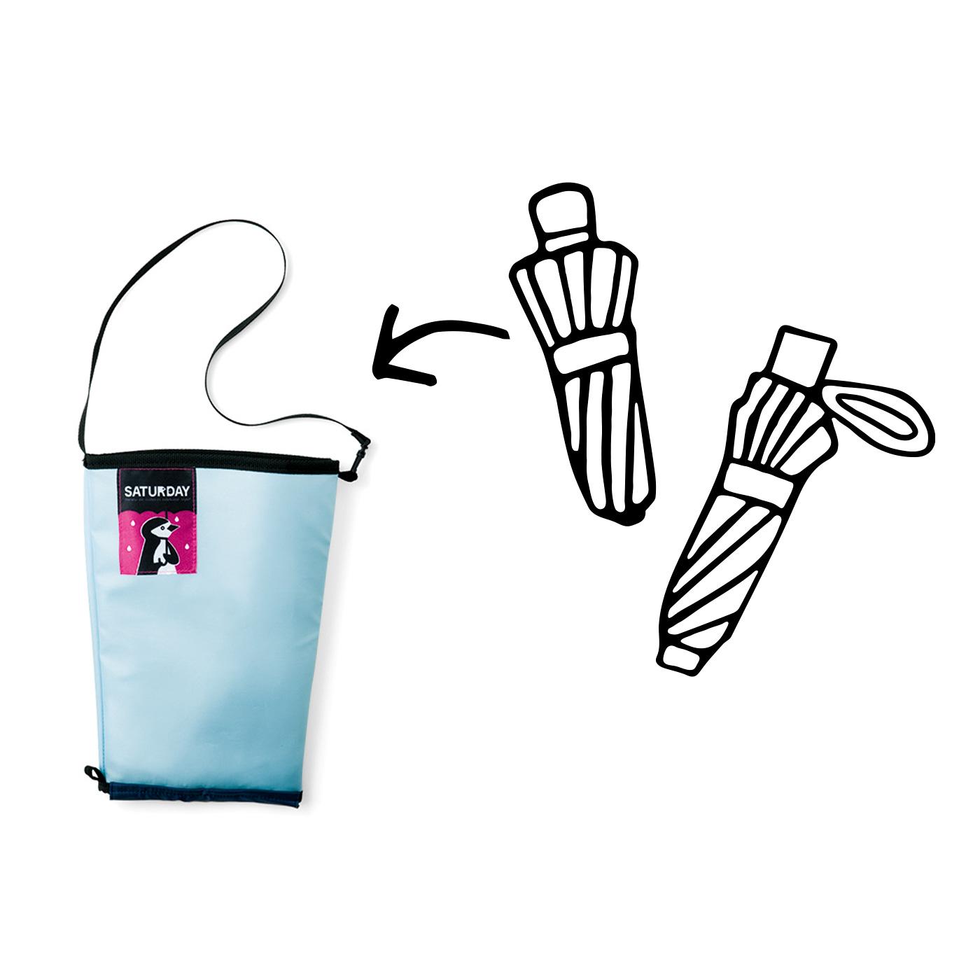 スナップボタンで留めれば、折りたたみ傘の収納にも対応。