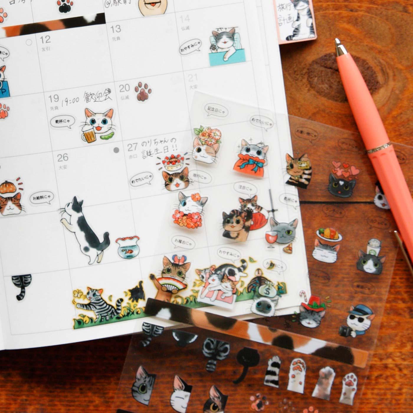 手帳の枠線にもたれかかったり、寝転んだり、手帳の中にまるで猫が住んでいるかのよう!