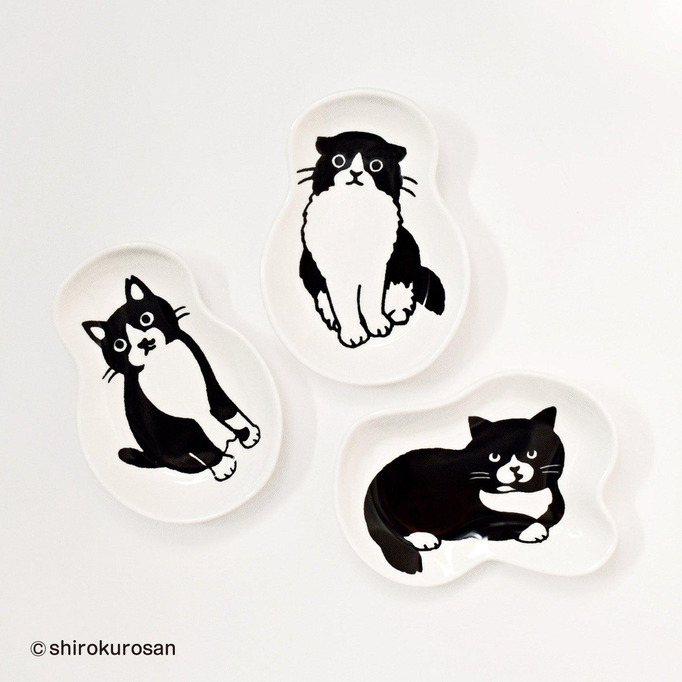 白黒さんいらっしゃい 豆姫皿3枚セット