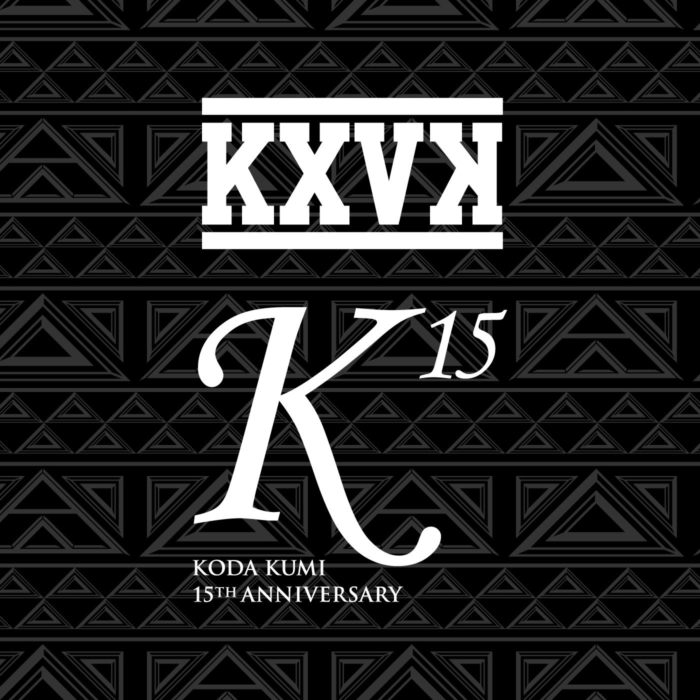 2016年はデビュー15周年。KODA KUMI LIVE TOUR 2016 ーBest Single Collectionーで日本を縦断。
