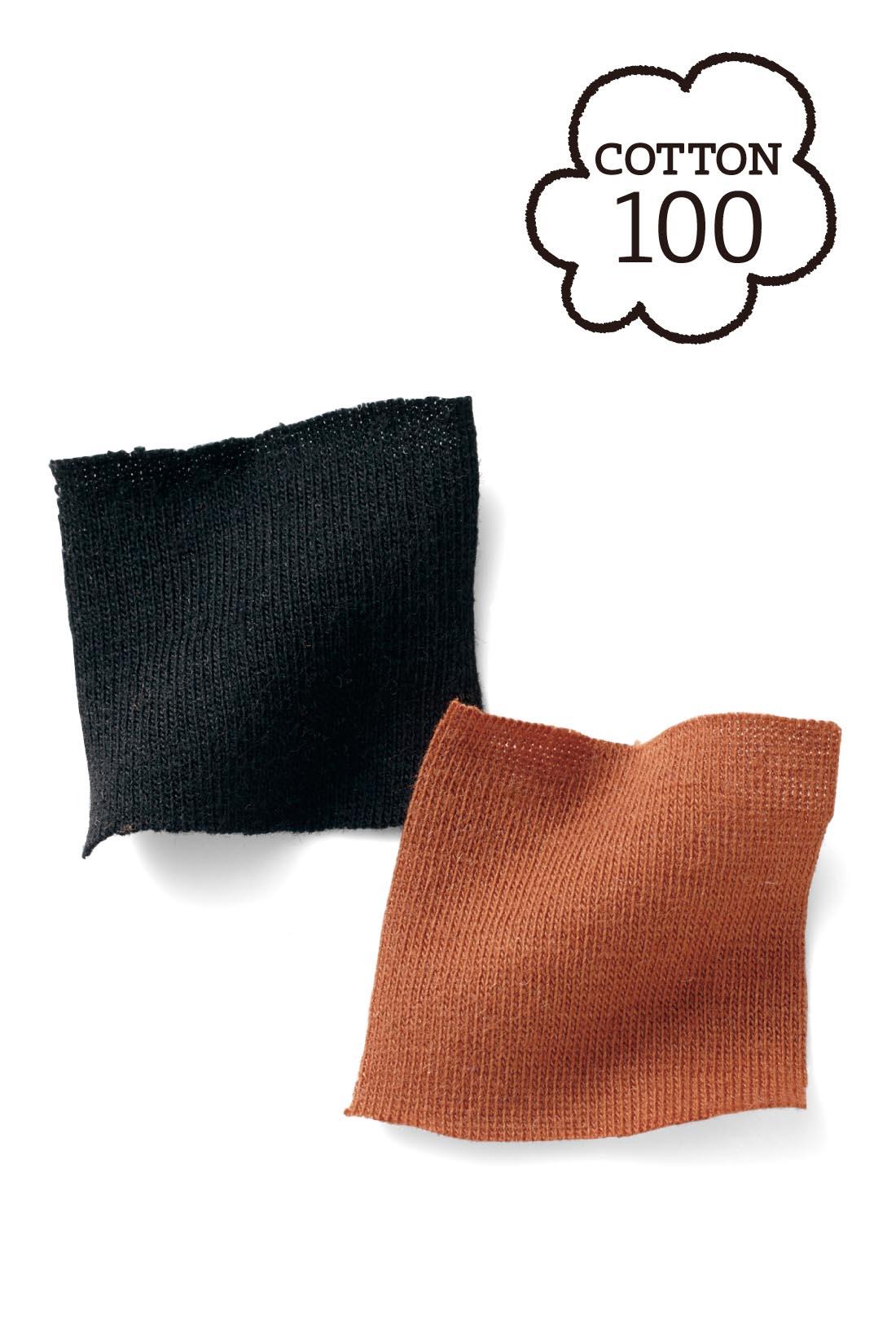 伸びやかで着心地抜群な綿100%のカットソー素材。