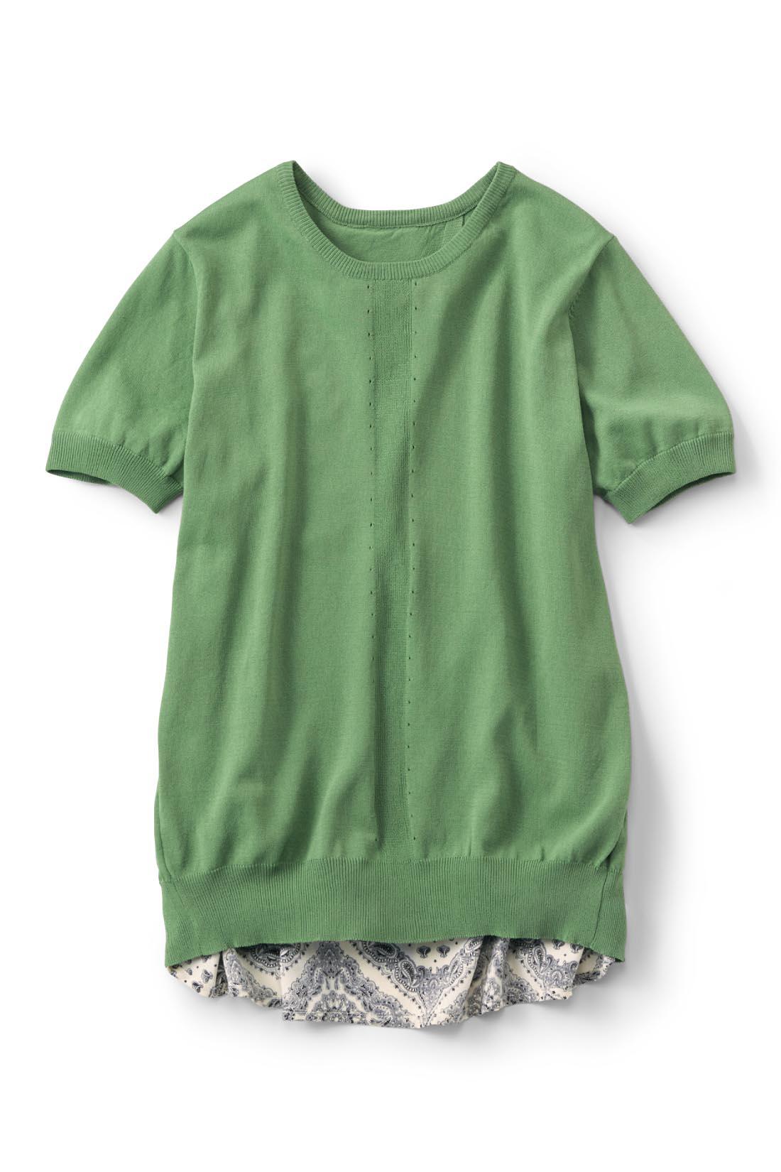 明るく華やかな【グリーン】 すっきりとした大人っぽいフロントデザイン